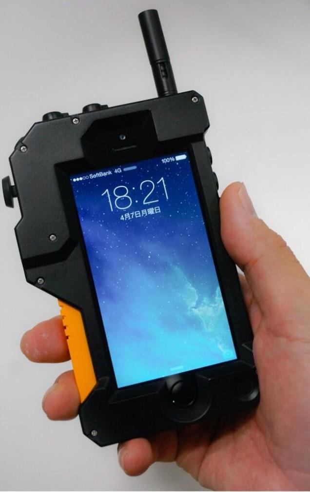 Ground Zero iPhone iDroid Case Metal Gear Solid iDroid iPhone Case